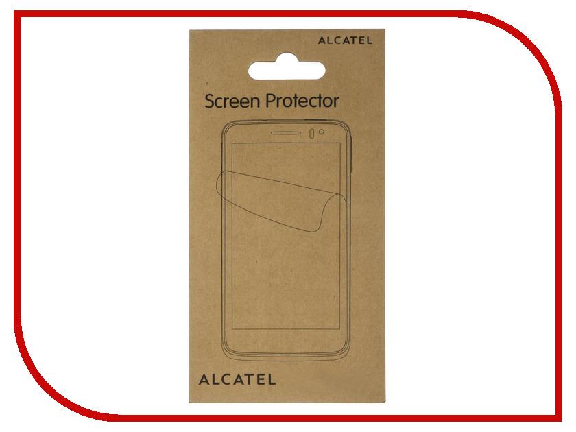 Аксессуар Защитная пленка Alcatel OneTouch Star 6010D Media Gadget Premium аксессуар защитная пленка huawei ascend mate media gadget premium глянцевая