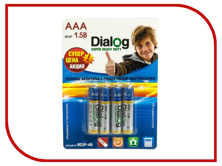 Батарейка AAA - Dialog R03P-4B (4 штуки)<br>