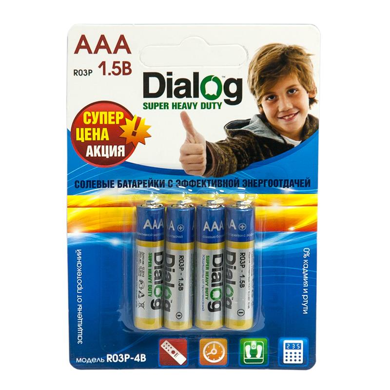 Батарейка AAA - Dialog R03P-4B (4 штуки)