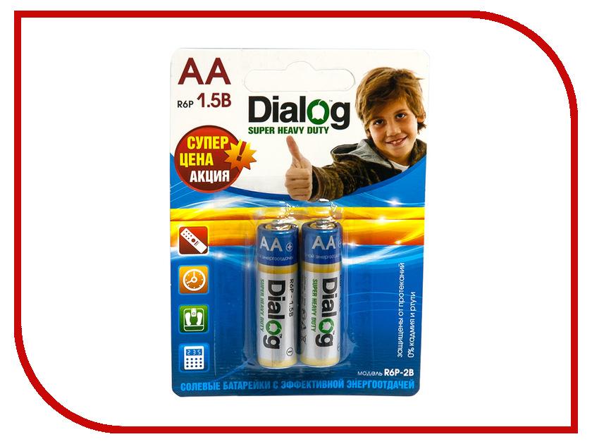 Батарейка AA - Dialog R6P-2S (2 штуки)<br>