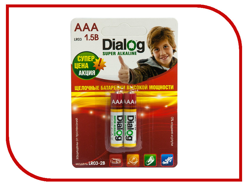 ��������� AAA - Dialog LR03-2S (2 �����)