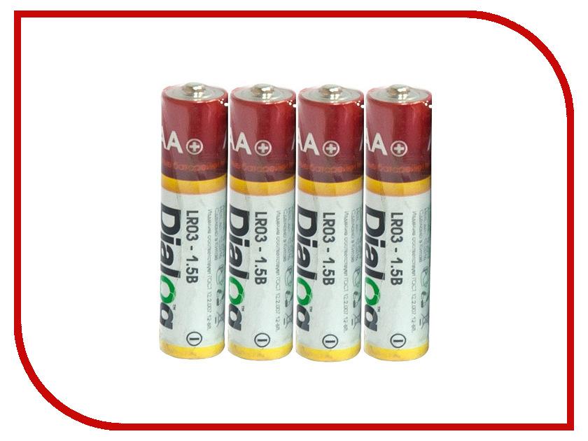 Батарейка AAA - Dialog LR03-4S (4 штуки)