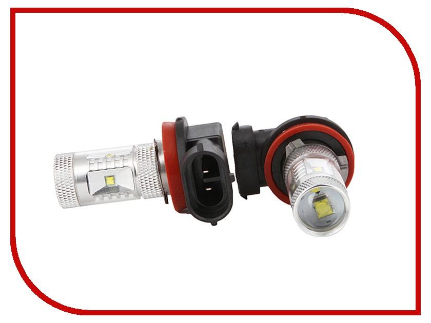Лампа Gofl / Glare of Light H11 30W CREE 1106 (2 штуки)<br>