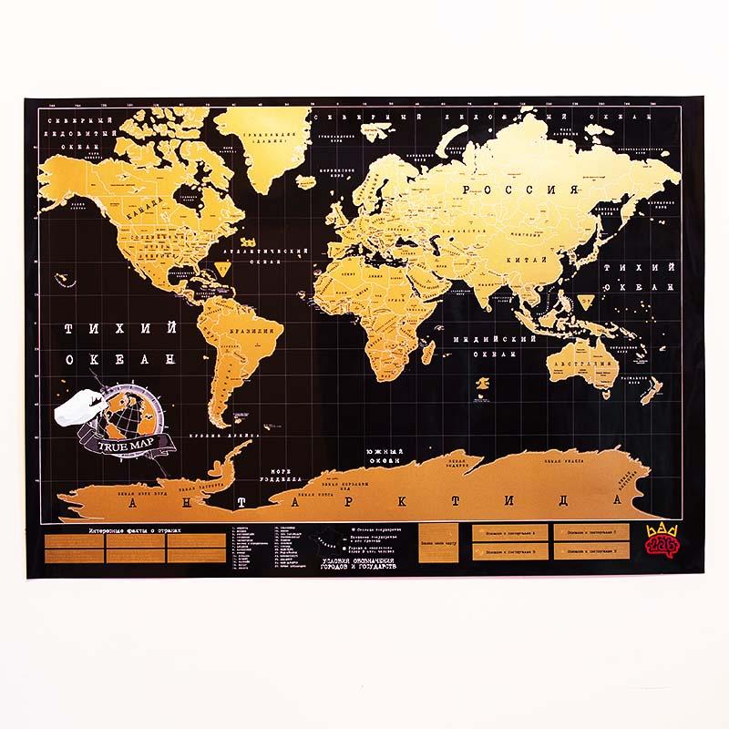 ������ ����� ���� � ������ BadLab True Map Black Edition 0614<br>