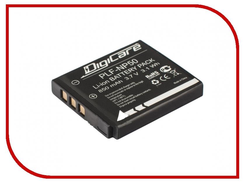 Аккумулятор DigiCare PLF-NP50
