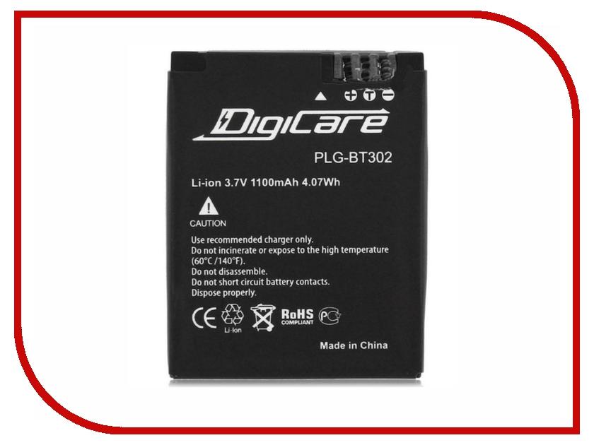 Аксессуар DigiCare PLG-BT302 для GoPro