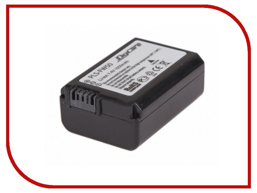 Аккумулятор DigiCare PLS-FW50 digicare pls bx1 аккумулятор для sony