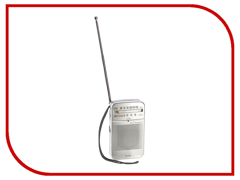 Радиоприемник Panasonic RF-50EG9-S / RF-50DEG-S panasonic rf p50eg9 s radio fm stereo portable radio receiver music play speaker full band