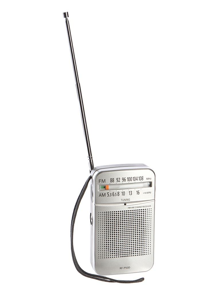 лучшая цена Радиоприемник Panasonic RF-50EG9-S / RF-50DEG-S