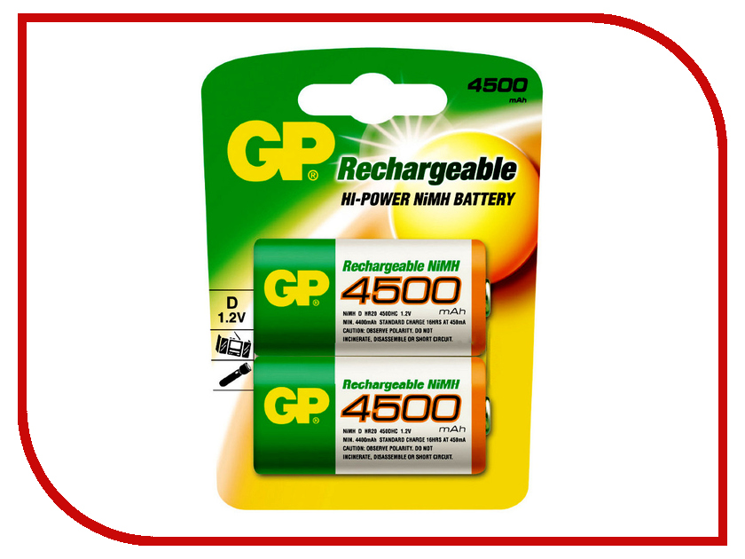 Аккумулятор D - GP R20 450DHC-2CR2 4500 mAh Ni-MH (2 штуки)<br>