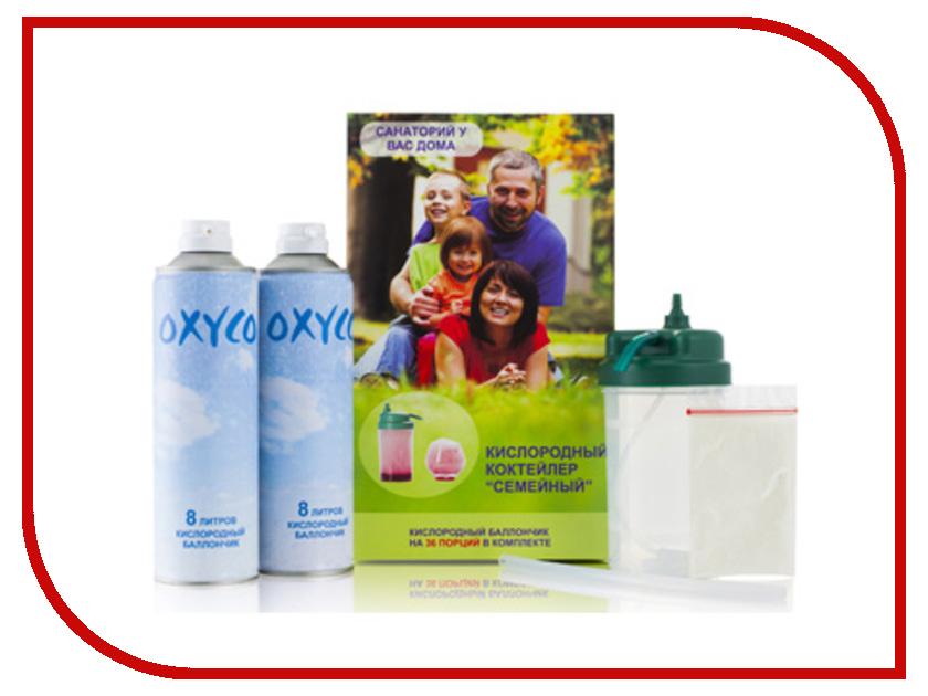 Комплект Oxyco Семейный<br>