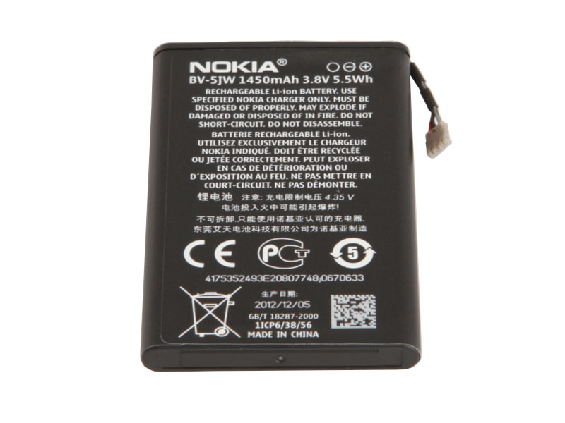 Аккумулятор Strongpower для Nokia BL-5JW