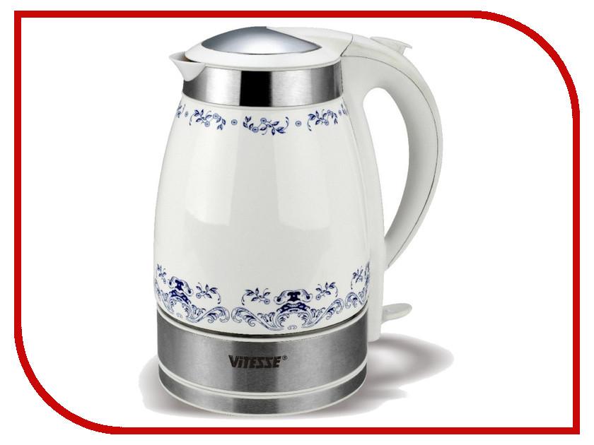 Чайник Vitesse VS-151<br>