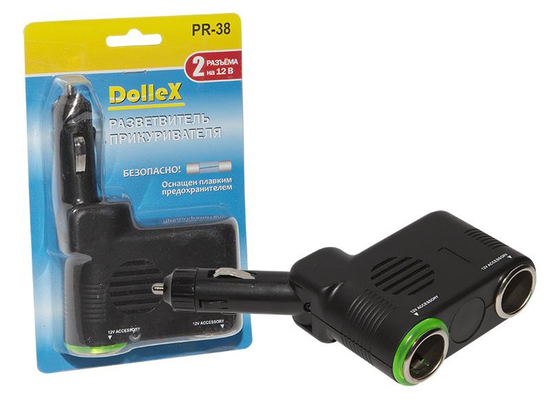 Аксессуар Разветвитель прикуривателя на 2 гнезда DolleX PR-38 37248 от Pleer