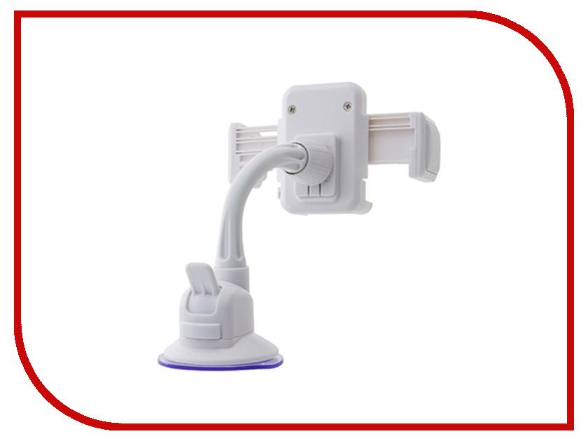 Держатель Vertex Clip 3 White универсальный<br>