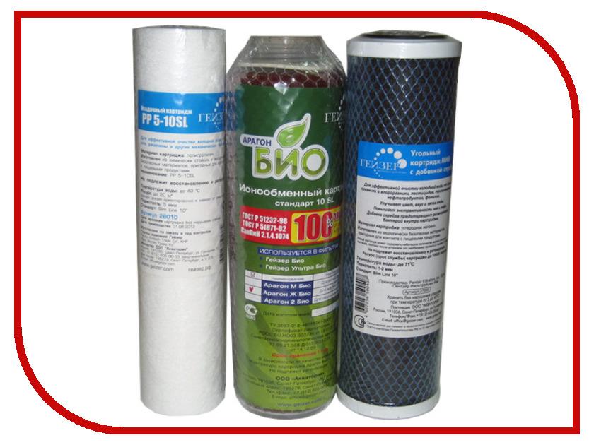 Гейзер Био комплект 7 для жесткой воды 50035 био магнитный наматрасник bio magnetic sheet casada cs 902