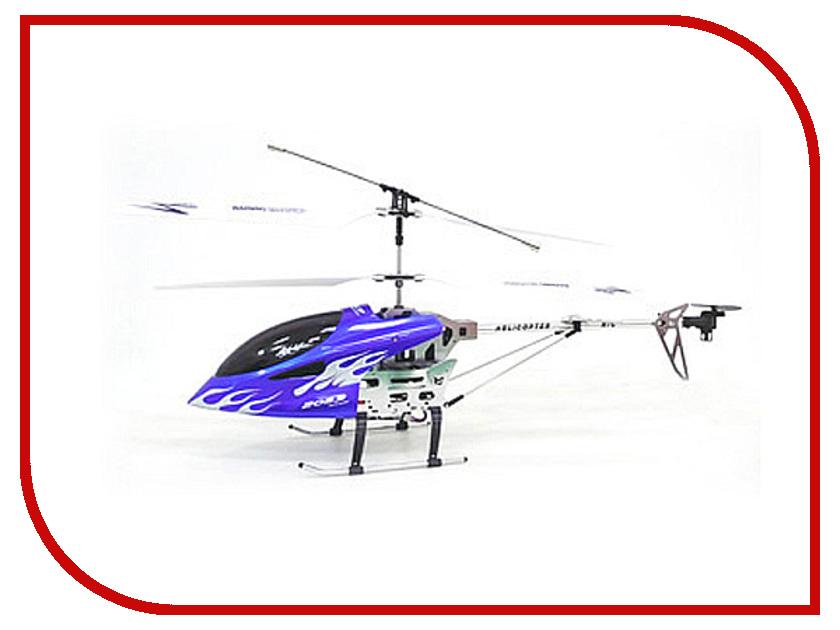 Радиоуправляемая игрушка Junhang H2053