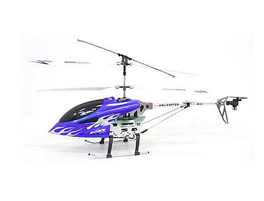Вертолет Junhang H2053