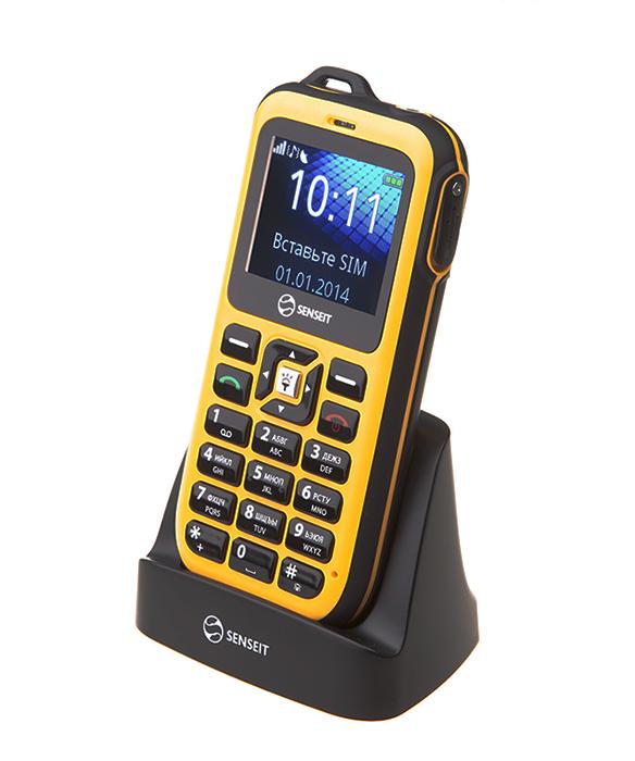 замены сотовые телефоны с навигатором соннике Медеи
