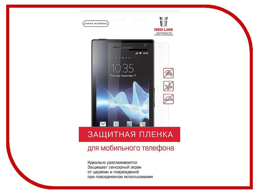 Аксессуар Защитная пленка Yota YotaPhone Red Line (экран + задняя панель) yota 2 купить