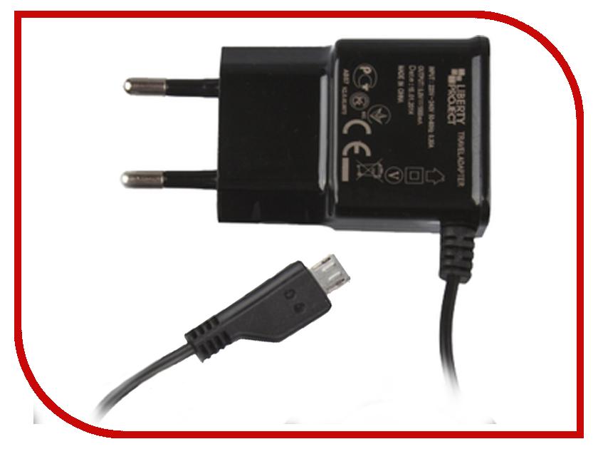 Зарядное устройство Liberty Project micro USB 1000 mA CD124301 универсальное зарядное устройство activ usb apple 1500 ma black 17086