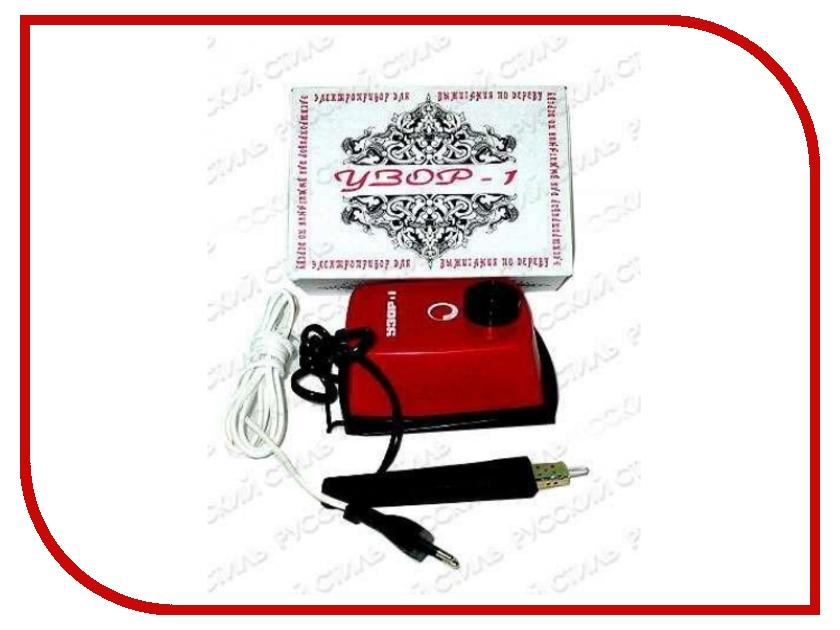 Аппарат для выжигания Трансвит Узор-1 ЭВД-20/220<br>