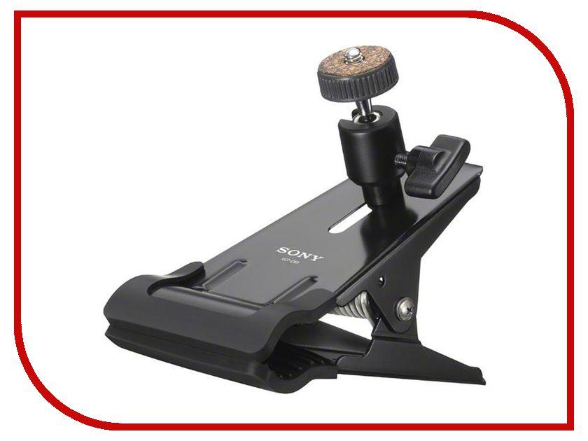 Аксессуар Sony VCT-CM1 Clip Mount sony vct amp1 с1