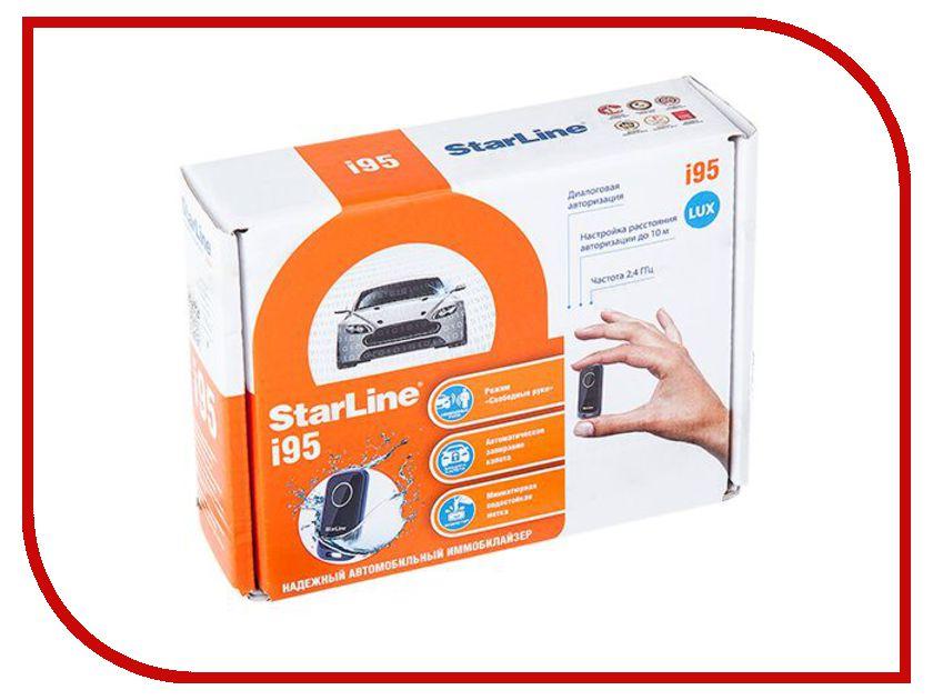 Иммобилайзер StarLine i95 LUX сигнализация starline a63