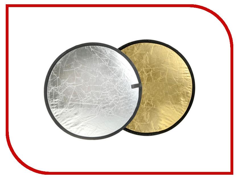 Светоотражатель Fujimi 80cm FJ-701 Silver/Gold<br>