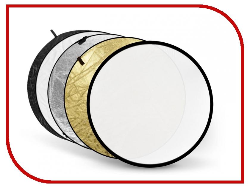 Светоотражатель Fujimi 80cm FJ-702 5 in 1 White/Gold/Silver/Black/Diffuser