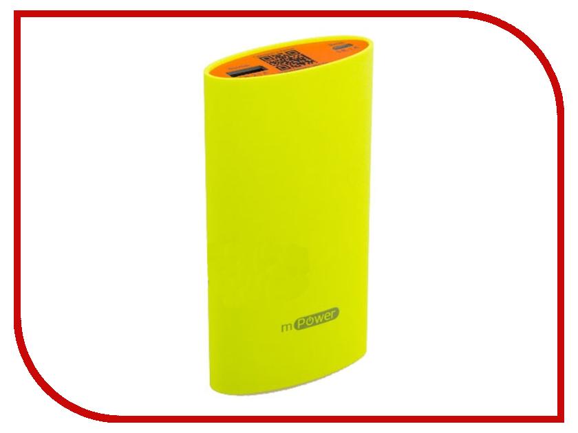 Аккумулятор Gmini mPower Pro Series MPB521 5200 mAh Yellow