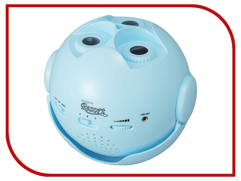 Домашний планетарий SegaToys Homestar Resort Blue