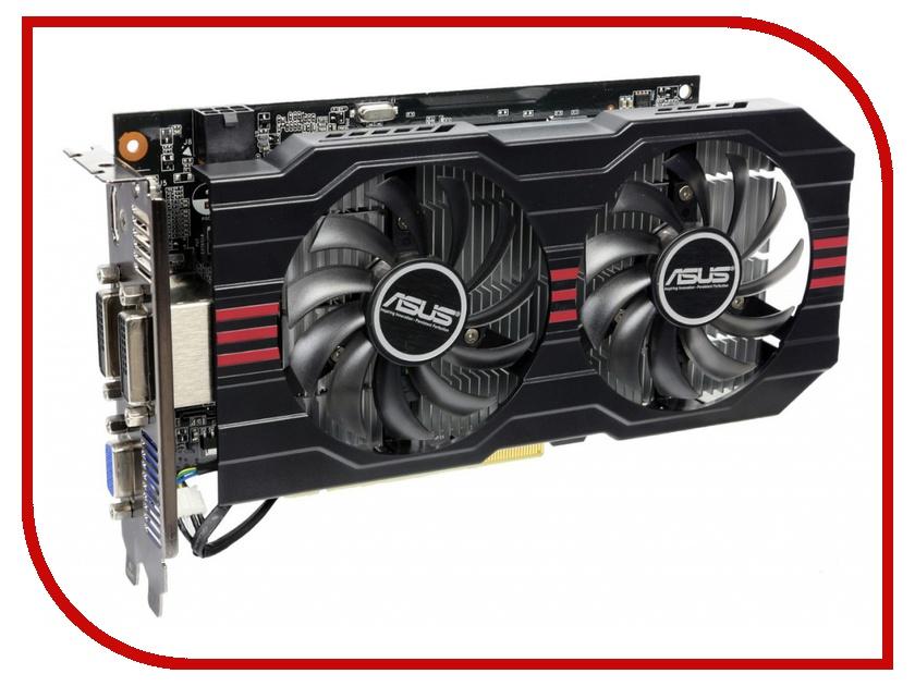 Видеокарта ASUS GeForce GTX 750 Ti 1072Mhz PCI-E 3.0 2048Mb 5400Mhz 128 bit 2xDVI HDMI HDCP GTX750TI-OC-2GD5 / 90YV05J0-M0NA00