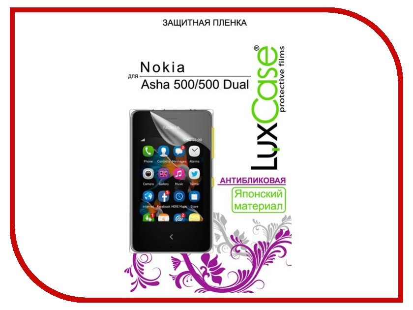 Аксессуар Защитная пленка Nokia Asha 500/500 Dual LuxCase антибликовая 80452