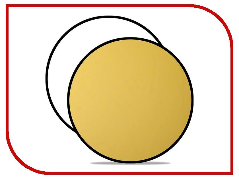 Светоотражатель Fujimi 30cm FJ-701 Gold/White