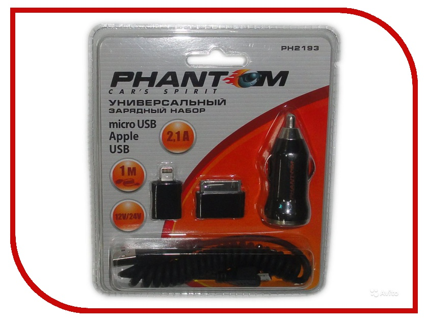 �������� ���������� Phantom PH2193 �������������