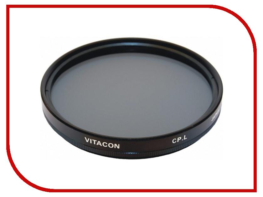 Светофильтр Vitacon C-PL 55mm