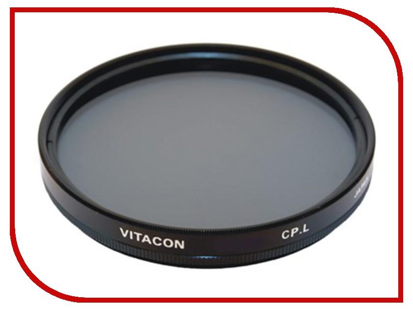 Светофильтр Vitacon C-PL 77mm