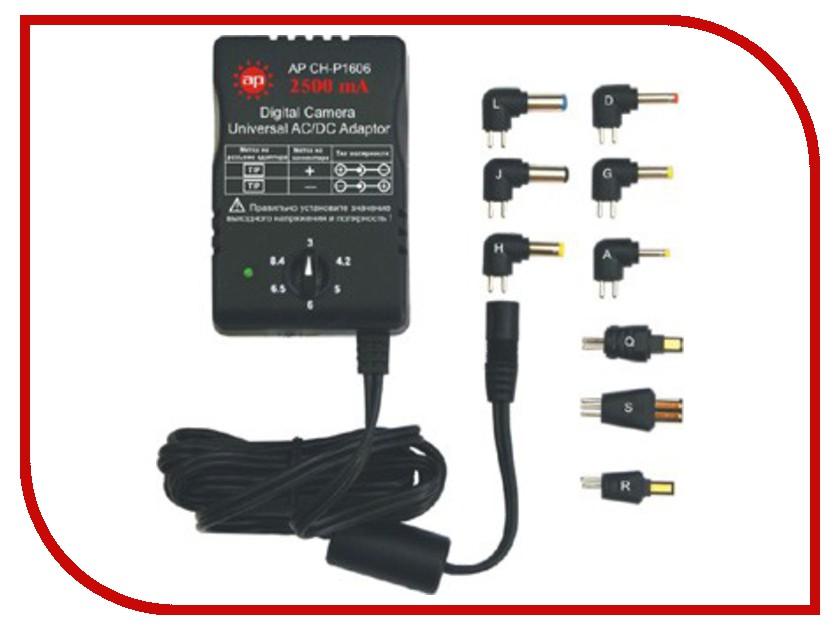 Зарядное устройство AcmePower AP CH-P1606