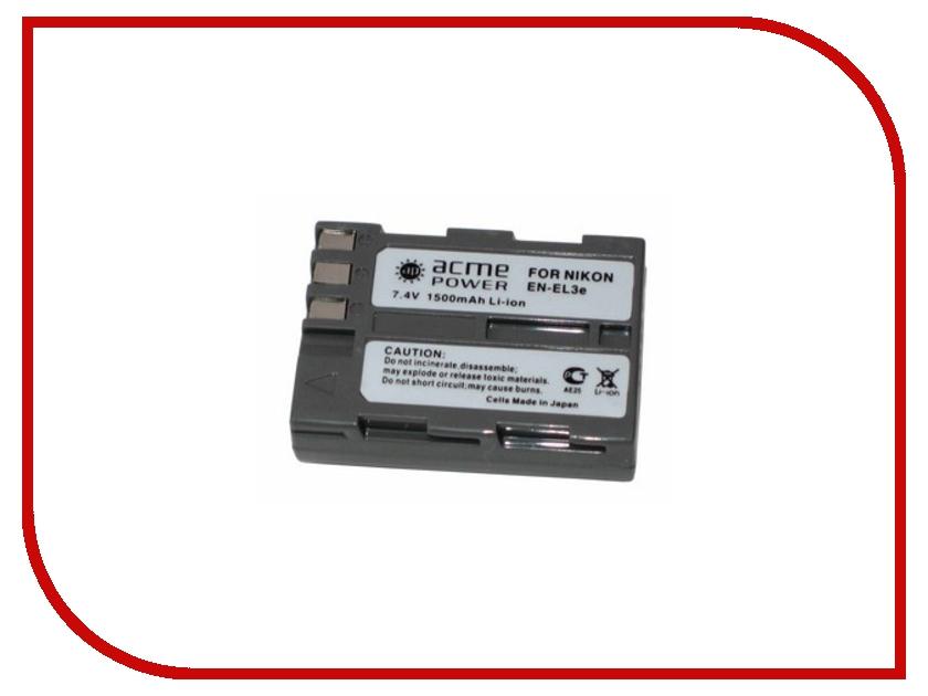 Аккумулятор AcmePower AP EN-EL3e<br>