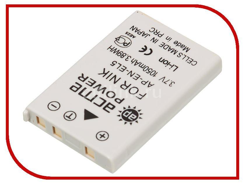 Аккумулятор AcmePower AP EN-EL5 acmepower en el14