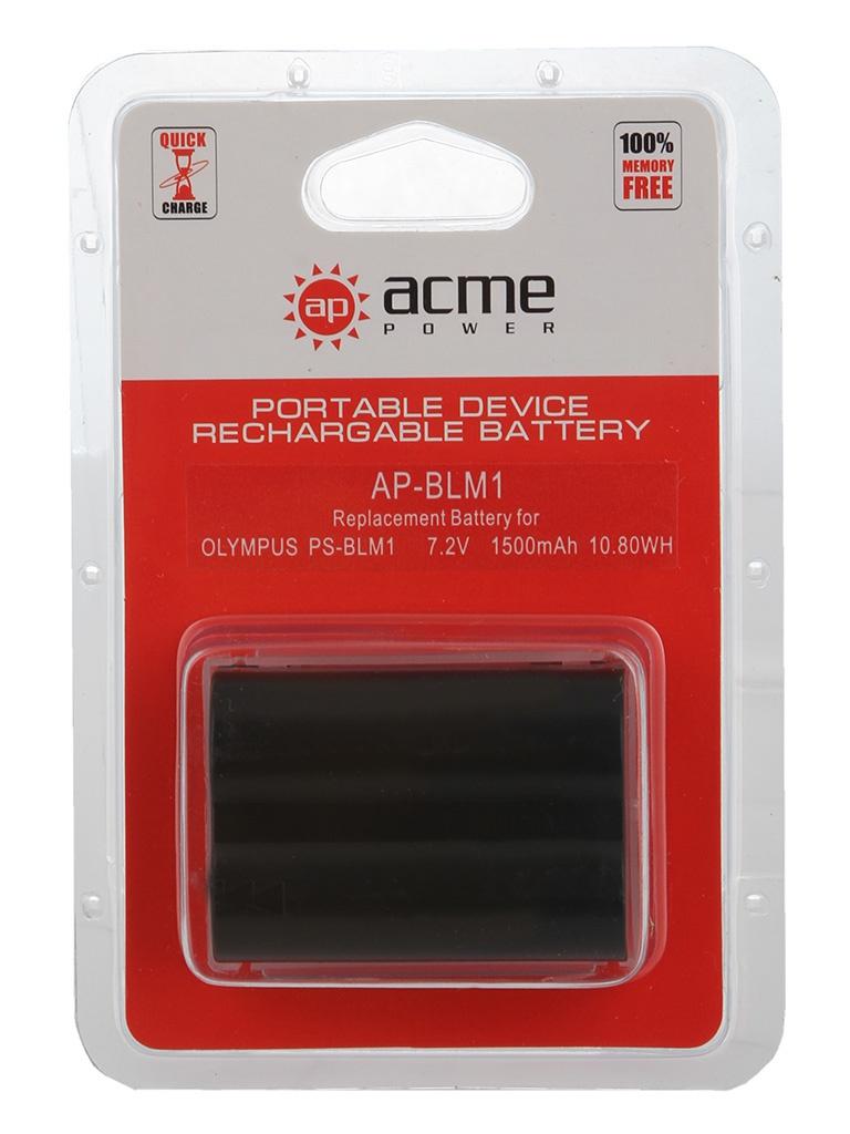 Аккумулятор AcmePower AP BLM1<br>
