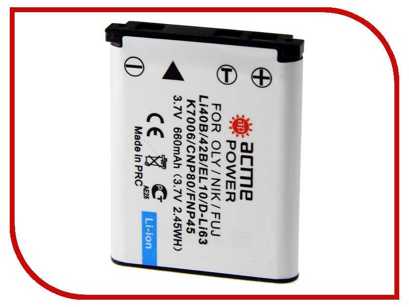 Аккумулятор AcmePower AP Li-42B / Li-40B