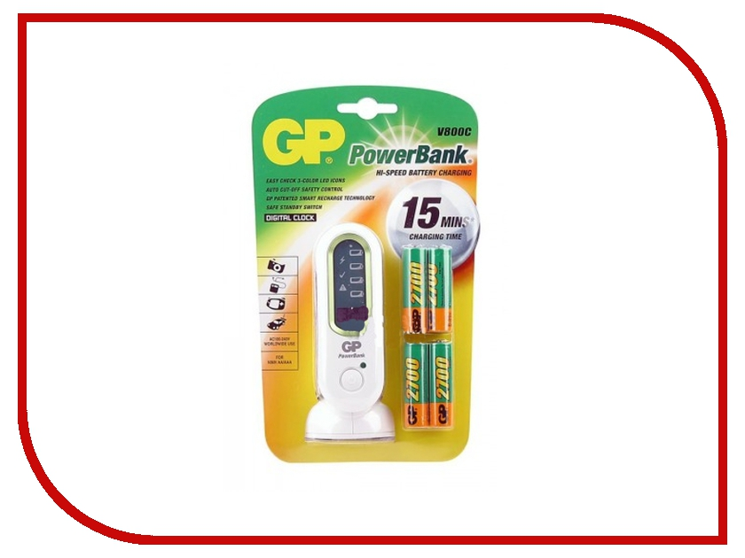 Зарядное устройство GP PowerBank V800C + 4 ак. AA 2700 mAh (PB80GS270SA-U4/CR4)зарядки для AA/AAA/C/D/КРОНА/ 18500/18650/RCR123<br><br>
