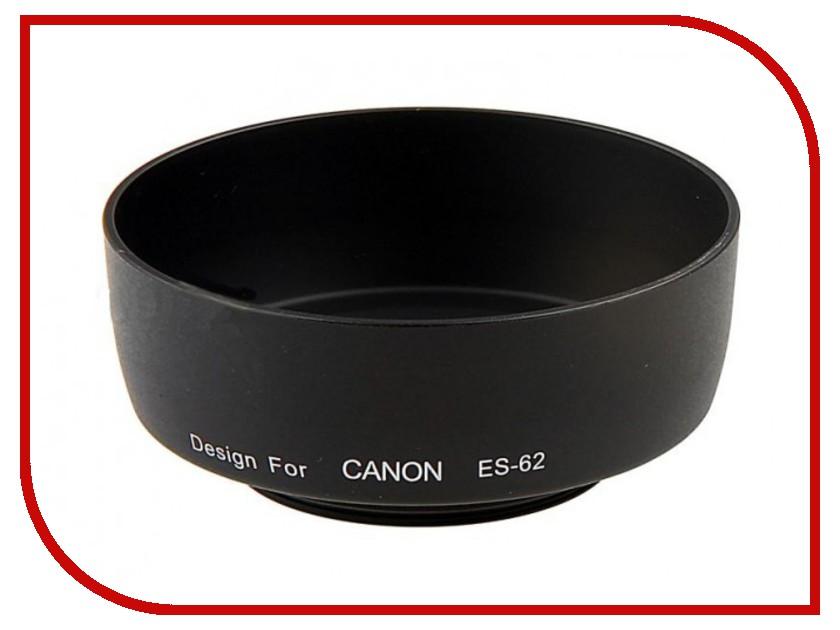 Бленда 62mm - Flama JCES-62 бленда 58mm flama rubber lenshood