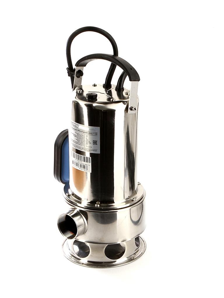 термобелье цены на погружной насос для фекальных вод джилекс Termoline