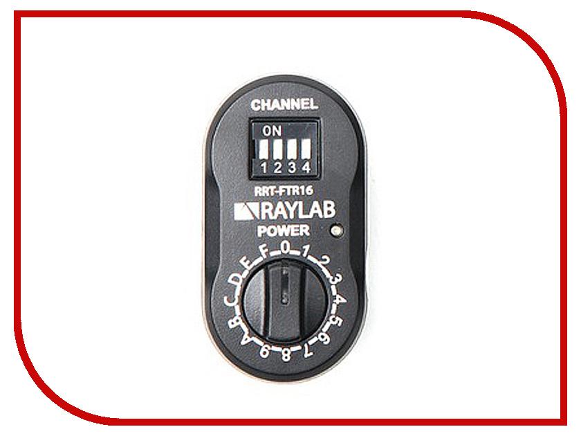 Ресивер Raylab IQLITE RRT-FTR16 - дополнительный