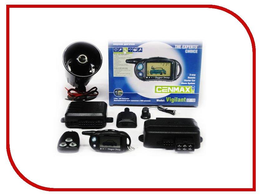 Сигнализация Cenmax Vigilant ST10-D с автозапуском cenmax vigilant st 6a