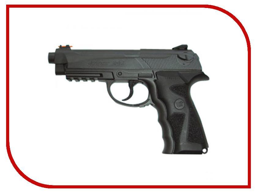 Пистолет Borner Sport 306m
