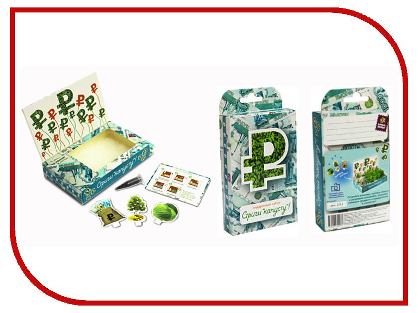 Растение Happy Plant hps-202 Подарочный набор Стриги капусту